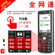 诺基亚型全网通双模双卡电信移动男女款学生老人手机超长待机CDMA