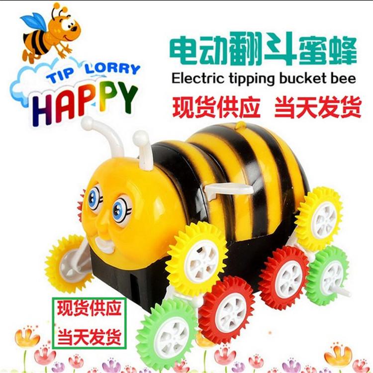 【天天特价】电动小蜜蜂翻斗车自动翻转毛毛虫儿童电动车新奇玩具3元优惠券