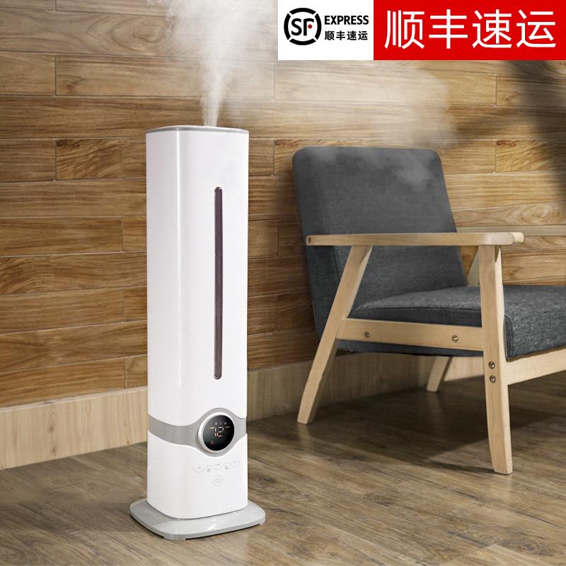 落地式空气加湿器家用静音卧室空调大容量办公室孕妇婴儿上加水