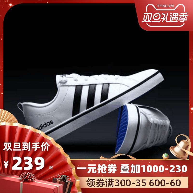 阿迪达斯男鞋NEO板鞋2019秋季新款小白鞋轻便运动鞋休闲鞋AW4594