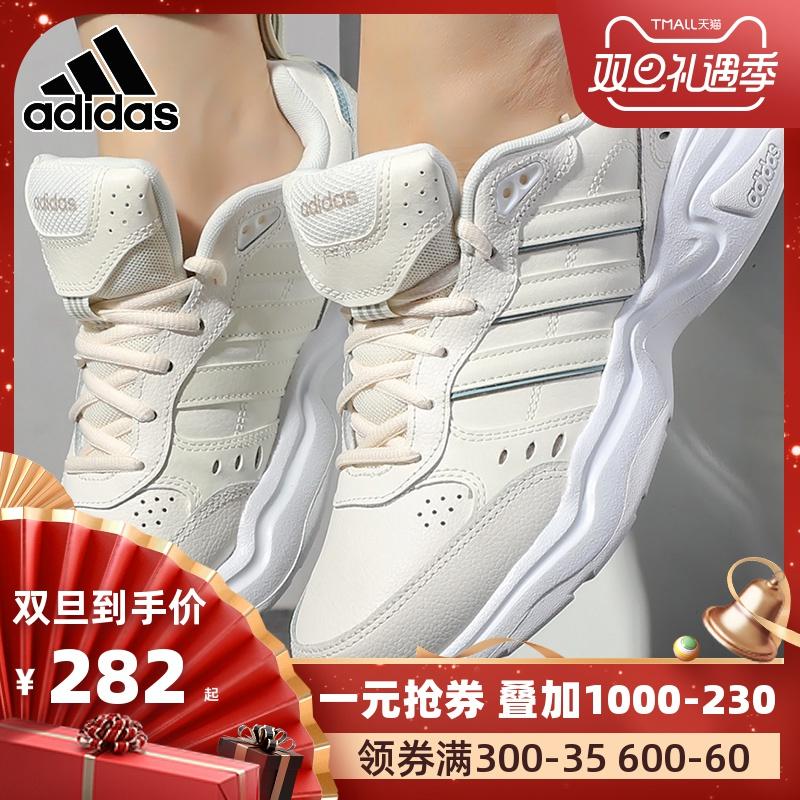 Adidas阿迪达斯女鞋2019秋冬季新款运动鞋休闲小白鞋跑步鞋EG2692