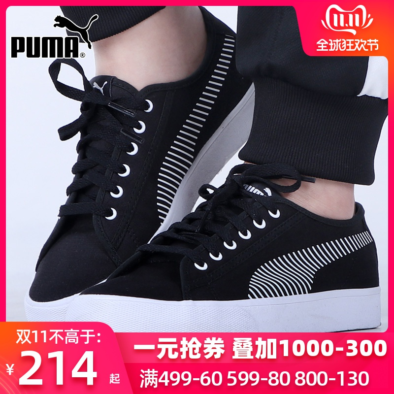 PUMA彪马男鞋女鞋帆布鞋2019夏新款情侣鞋低帮运动休闲板鞋369116