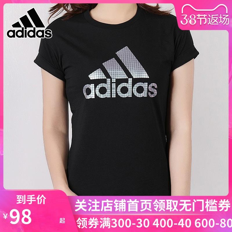 Adidas阿迪达斯短袖女上衣2020夏季新款运动圆领半袖T恤DM5345
