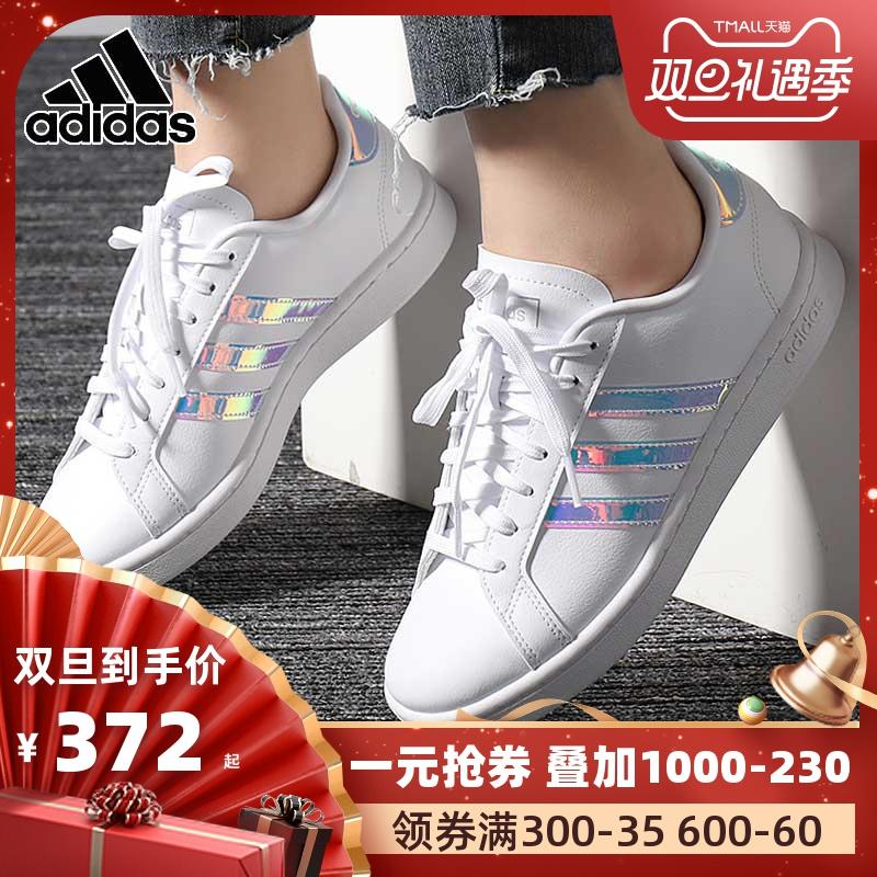 Adidas阿迪达斯女鞋2019新款休闲镭射小白鞋低帮运动鞋板鞋EE9689