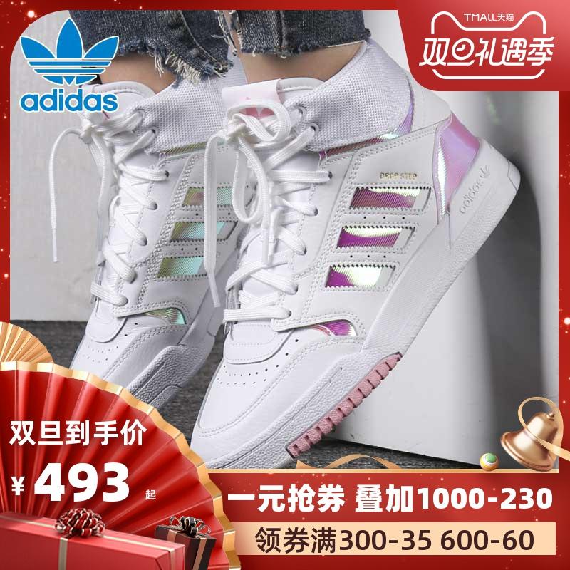 Adidas阿迪达斯三叶草女鞋2019冬季新款高帮运动休闲鞋板鞋EG3634