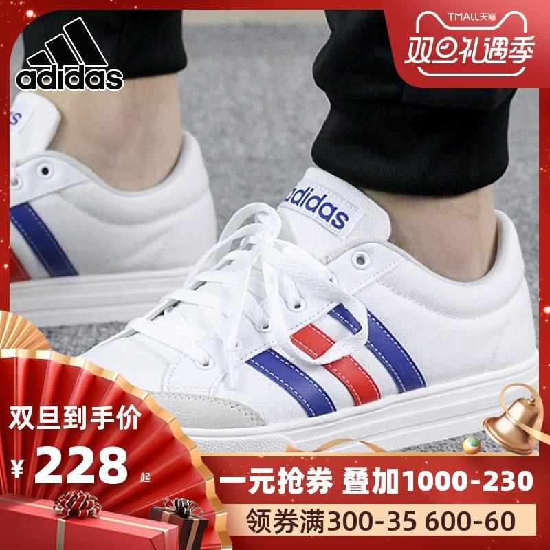 阿迪达斯男鞋2019冬季新款低帮运动鞋小白鞋帆布鞋休闲板鞋B43905