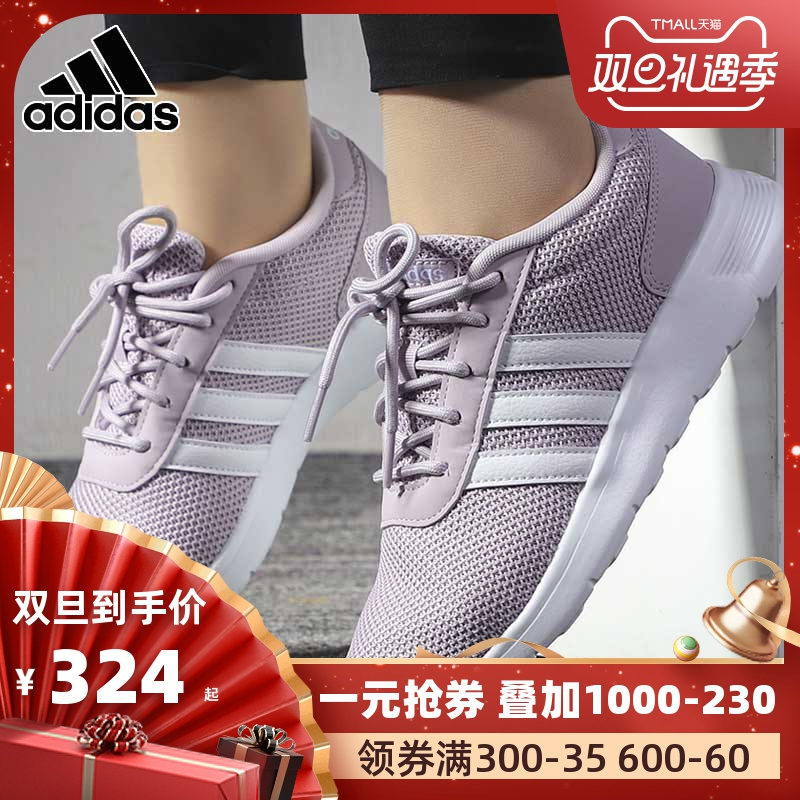 Adidas阿迪达斯女鞋2019秋冬季NEO运动鞋轻便休闲跑步鞋EH1322