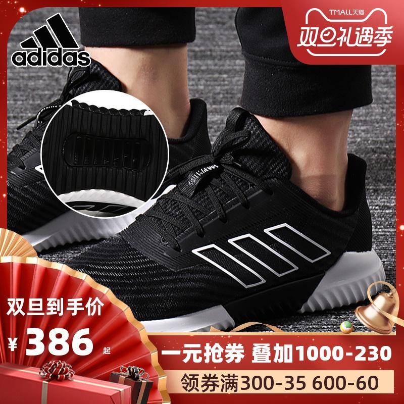 Adidas阿迪达斯男鞋女鞋2019新款清风小椰子低帮运动跑步鞋B75891