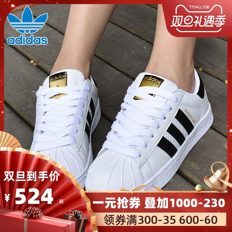阿迪达斯三叶草男鞋女鞋板鞋2019新款金标贝壳头正品休闲鞋C77124