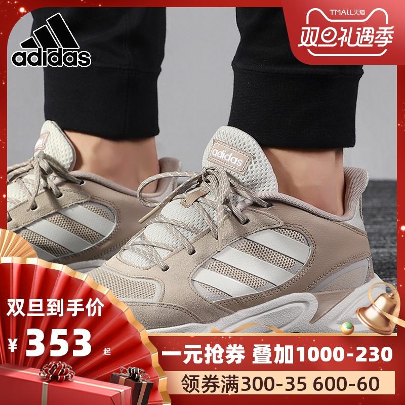 阿迪达斯男鞋2019秋季新款VALASION老爹鞋休闲运动鞋跑步鞋EE9896
