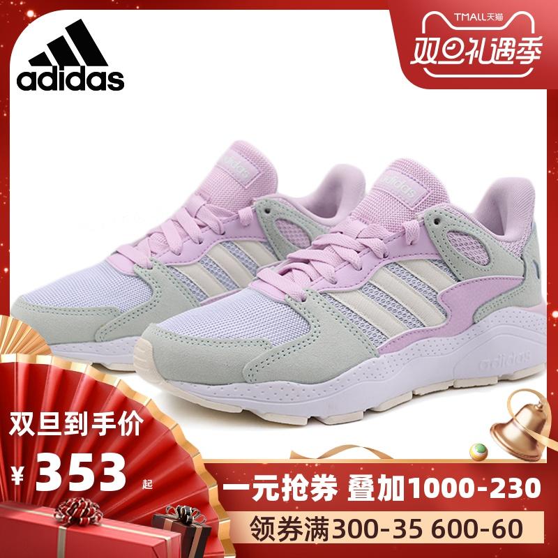 阿迪达斯女鞋Neo板鞋2019秋冬新款CHAOS跑步鞋休闲鞋运动鞋EF1048