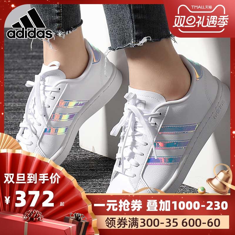 阿迪达斯neo女鞋2019冬季新款镭射尾小白鞋板鞋休闲运动鞋EE9689