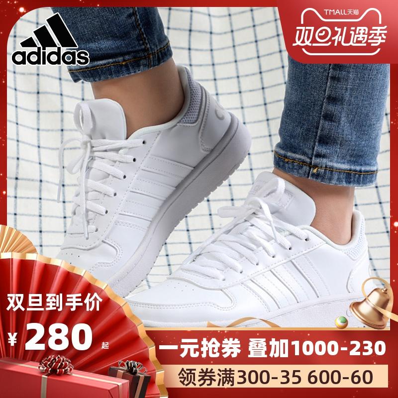 adidas阿迪达斯女鞋NEO板鞋2019秋冬新款小白鞋休闲运动鞋B42096