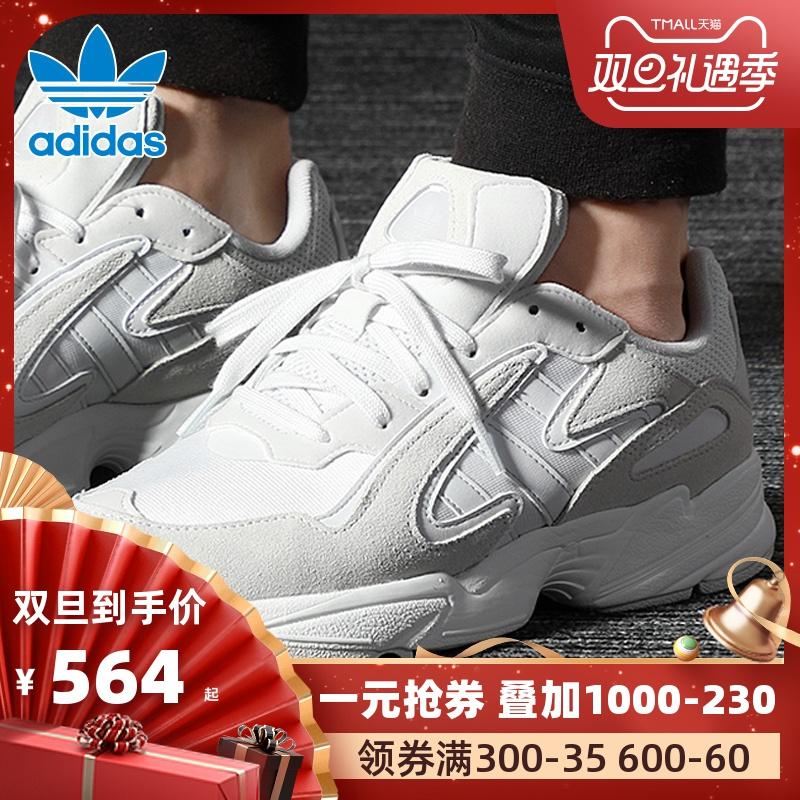 阿迪达斯三叶草男鞋女鞋2019新款YUNG-96复古老爹鞋休闲鞋EE7238
