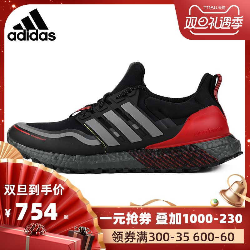 adidas阿迪达斯男鞋2019冬季新款ULTRABOOST GUARD跑步鞋FU9464
