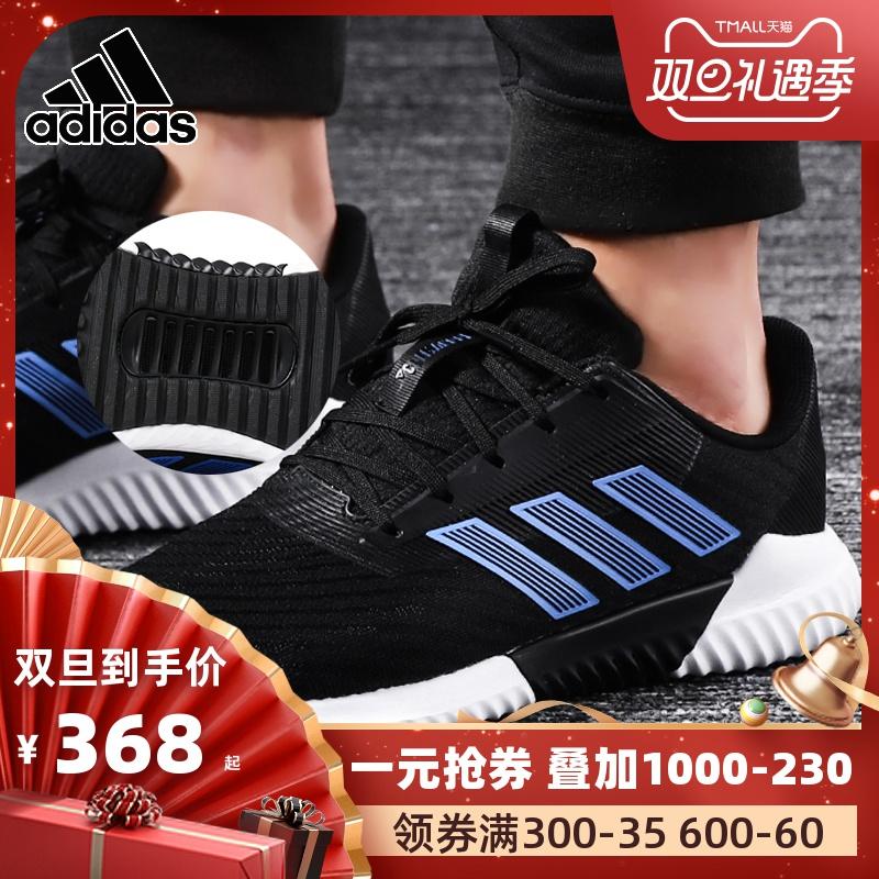 Adidas阿迪达斯跑步鞋男鞋2019新款清风鞋网面休闲鞋运动鞋G28941