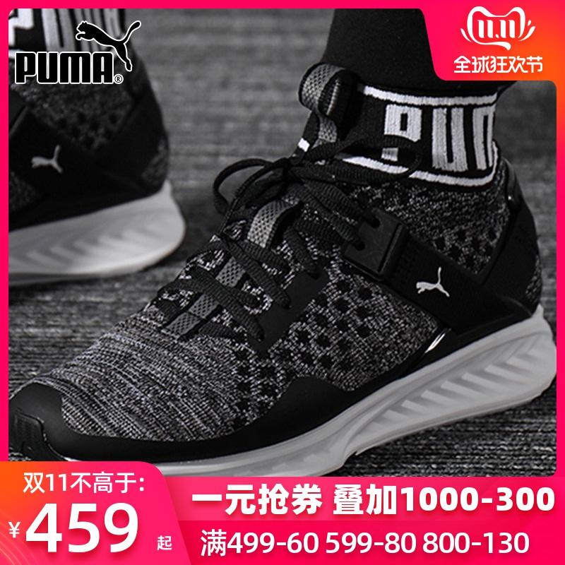 PUMA彪马男鞋女鞋Ignite Evoknit高帮袜套跑鞋运动鞋跑步鞋189697