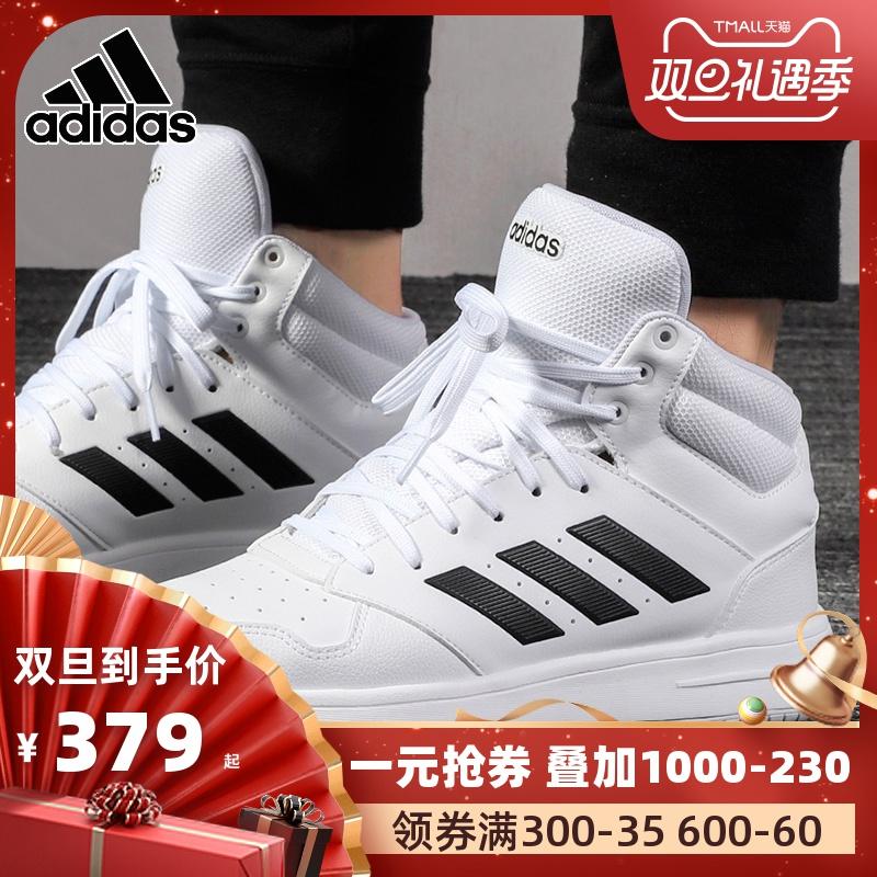 阿迪达斯男鞋2019秋季新款高帮训练篮球鞋运动鞋休闲鞋板鞋EG4235