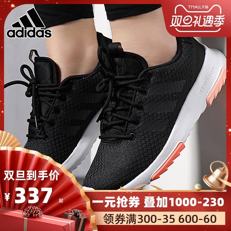 Adidas阿迪达斯跑步鞋女鞋2019新款低帮轻便休闲鞋运动鞋B44728