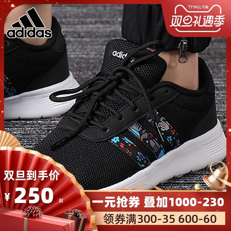 阿迪达斯女鞋 2019夏季新款网面跑步鞋轻便休闲鞋运动鞋G54536