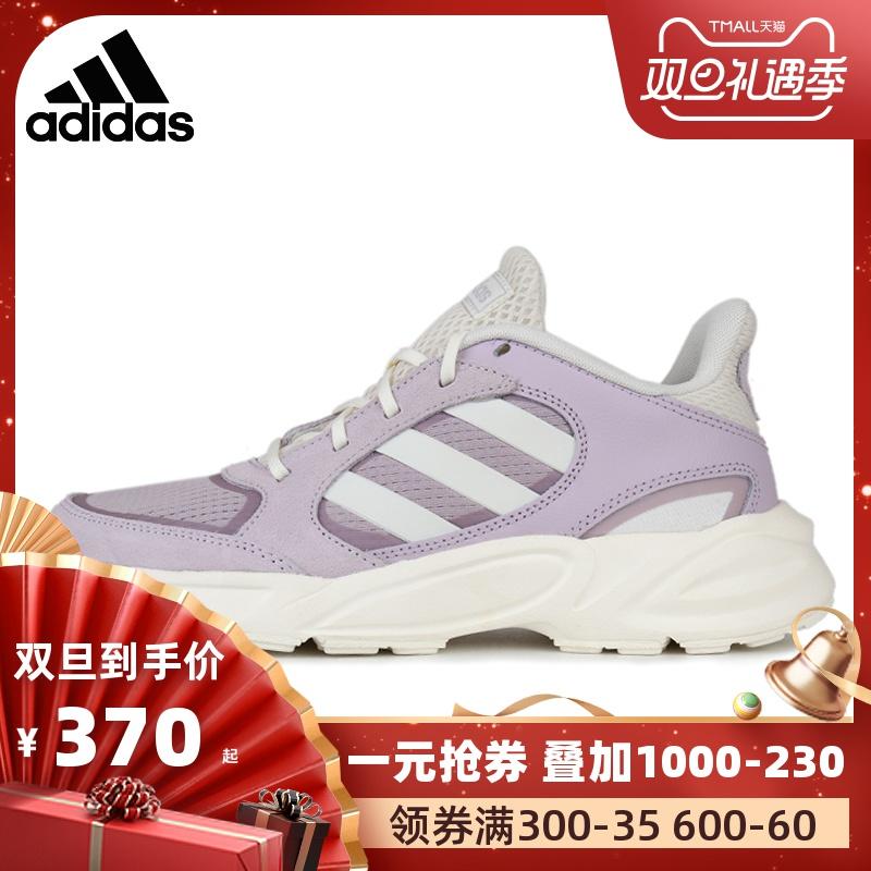 Adidas阿迪达斯女鞋2019新款90s valasion休闲运动鞋跑步鞋EE9912