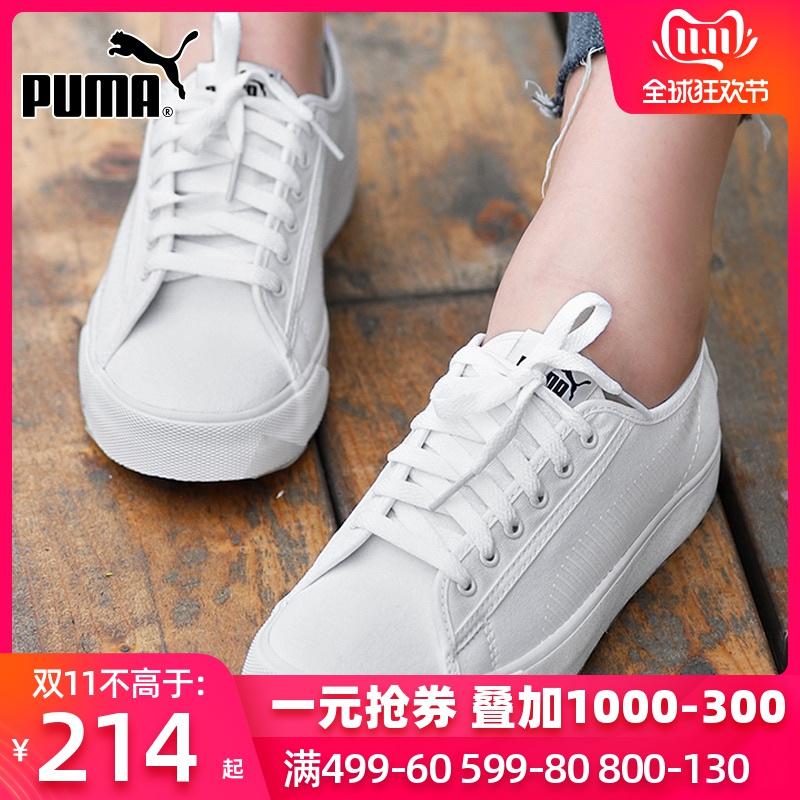 Puma彪马板鞋休闲鞋男女鞋2019夏季新款低帮轻便时尚帆布鞋369116