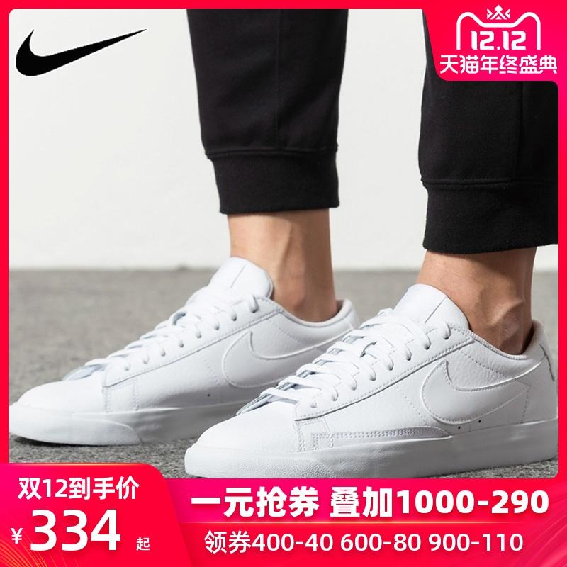 Nike耐克男鞋2019秋季新款低帮轻便小白鞋运动休闲板鞋AQ3597-100