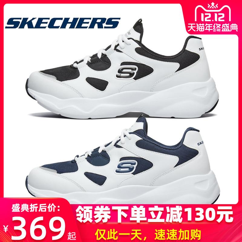 斯凯奇男鞋19秋冬季新款黑白色厚底老爹鞋休闲运动鞋跑步鞋999235
