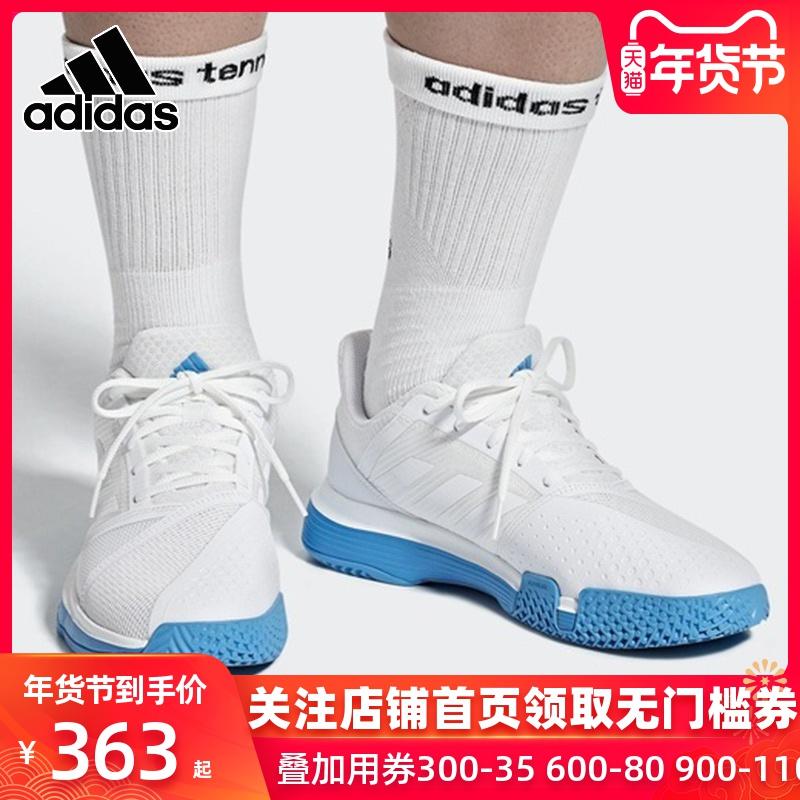 Adidas阿迪达斯网球鞋男鞋2019春季新款低帮轻便休闲运动鞋CG6329