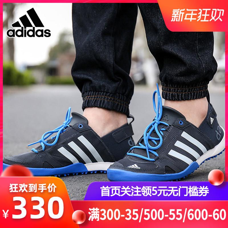 Adidas阿迪达斯男鞋2019新款户外运动鞋涉水鞋溯溪鞋两栖鞋S77946