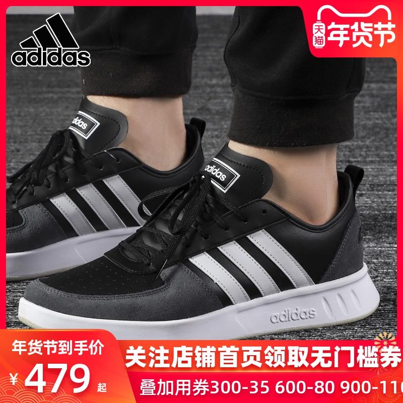 Adidas阿迪达斯男鞋2019秋季新款轻便训练运动鞋休闲网球鞋EE9664