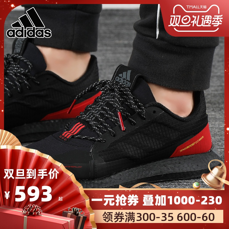 阿迪达斯男鞋女鞋2019冬季新款SenseBOOST GO GUARD跑步鞋FV3100