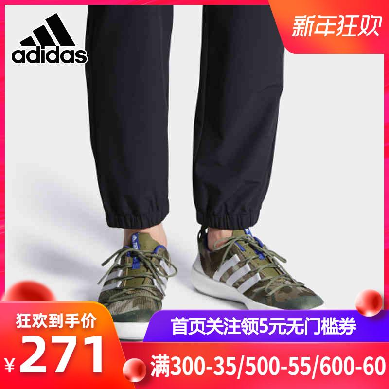 Adidas阿迪达斯男鞋女鞋2019新款轻便迷彩溯溪鞋运动涉水鞋EF2948