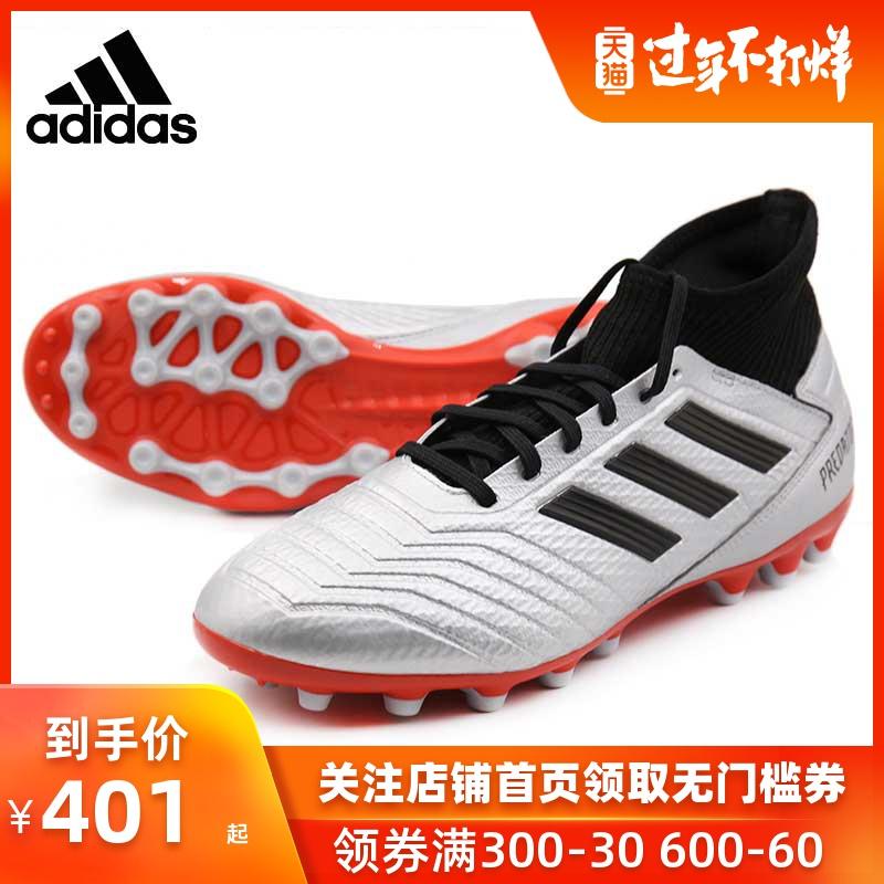 阿迪达斯运动鞋男2019新款PREDATOR猎鹰19.3 AG短钉足球鞋F99989