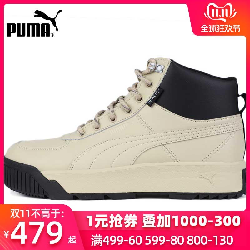 puma彪马男女鞋2019秋冬新款Tarrenz运动厚底高帮休闲板鞋370552