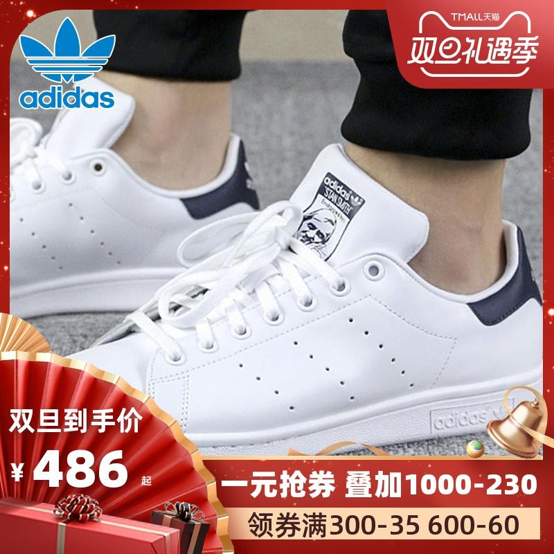 阿迪达斯三叶草男鞋女鞋新款smith史密斯小白鞋休闲鞋板鞋M20325