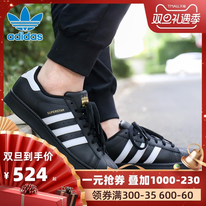 阿迪达斯三叶草男鞋女鞋2019新款贝壳头低帮休闲板鞋运动鞋B27140