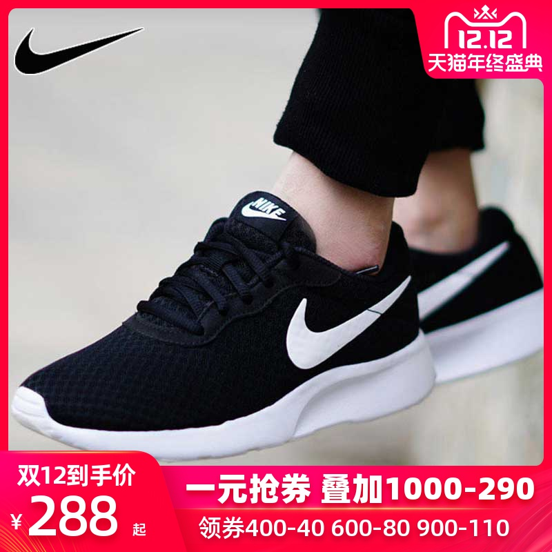 Nike耐克女鞋2019新款TanJun黑白网面轻便运动鞋跑步鞋812655-011