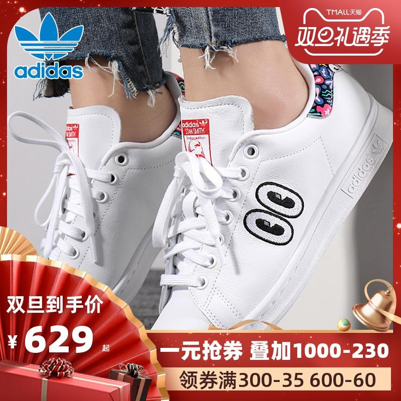阿迪达斯三叶草女鞋stan smith休闲鞋板鞋史密斯眼睛小白鞋CM8417
