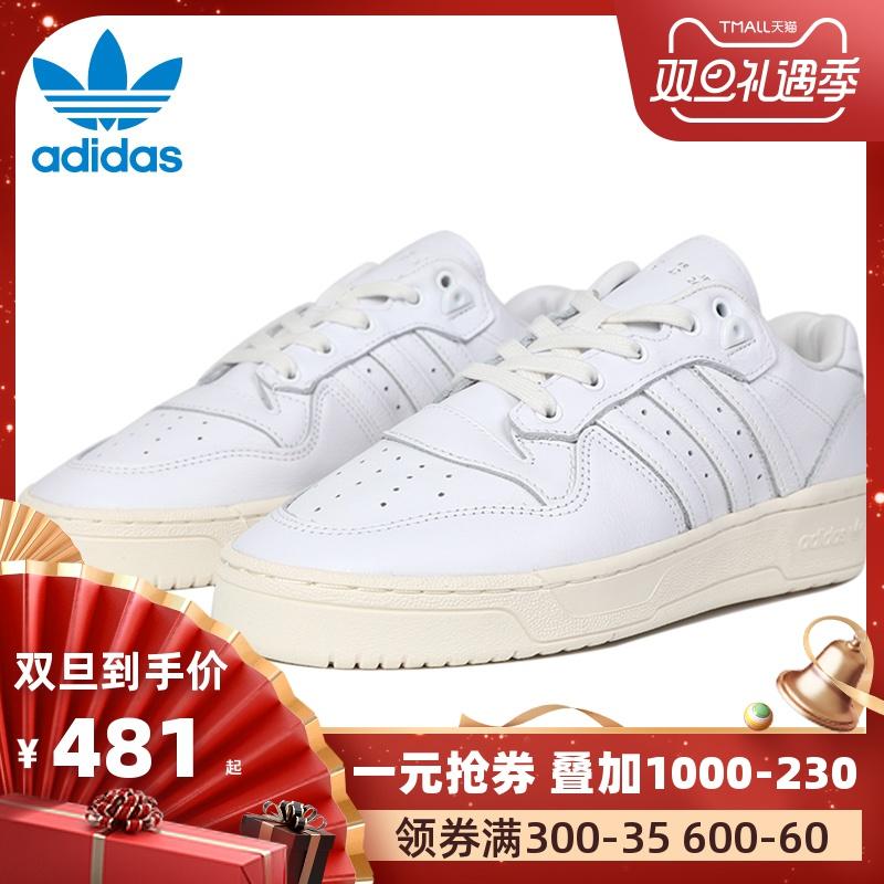阿迪达斯三叶草男鞋女鞋2019秋季新款低帮运动鞋休闲鞋板鞋EE9139