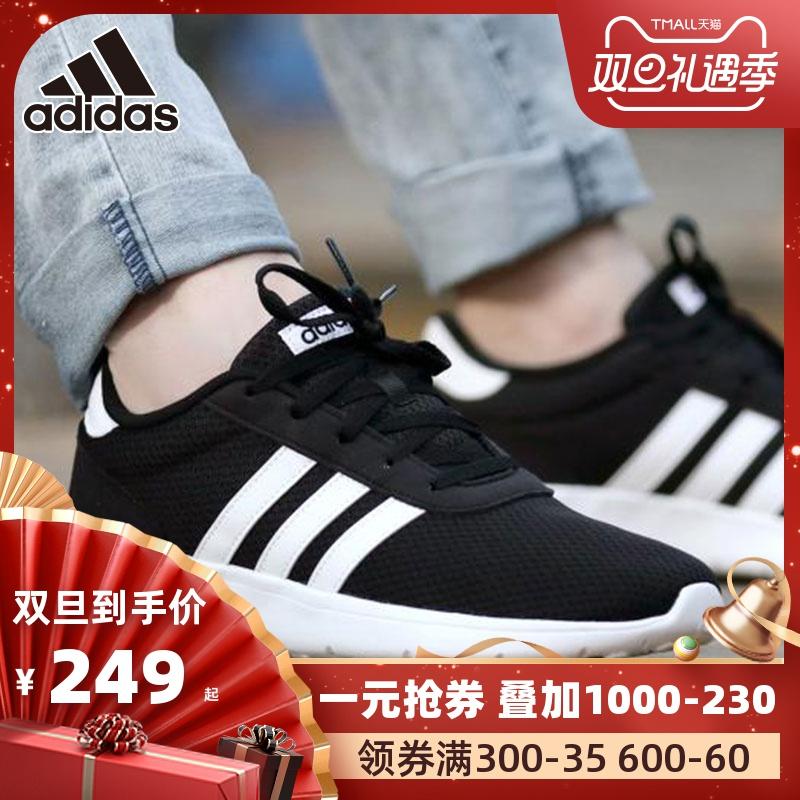 Adidas阿迪达斯NEO男鞋2019新款低帮网面运动鞋休闲鞋板鞋BB9774