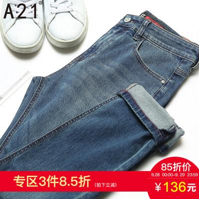 A21新款2018秋季牛仔裤男修身小脚潮流弹力紧身学生水洗男士裤子
