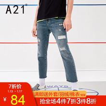 牛仔裤 男装 A21夏装 新款 低腰小直筒休闲破洞纯棉印花男九分裤