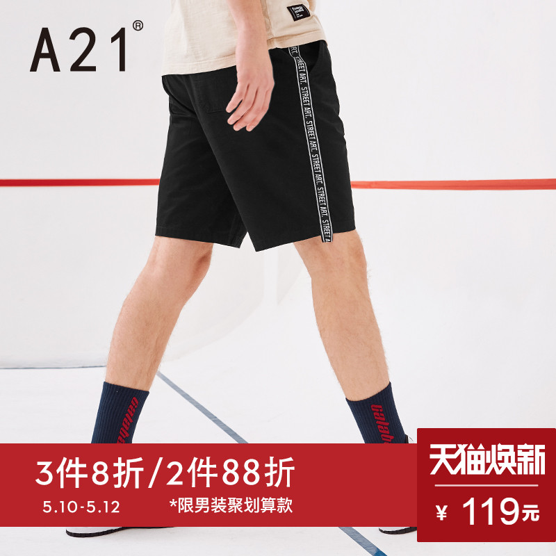个性棉弹裤子