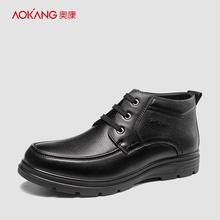 奥康男鞋冬季加绒保暖男士棉鞋真皮舒适商务休闲鞋高帮鞋图片