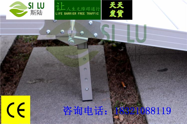 思陆SILU可移动坡道真品便携斜坡垫银行楼梯专用无障碍坡道
