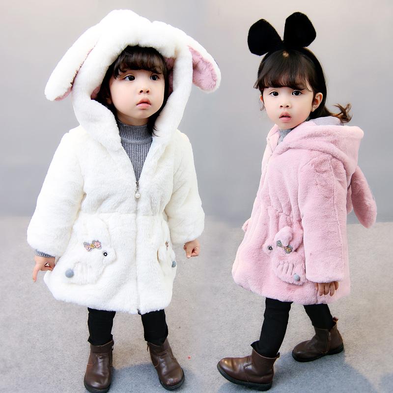 儿童毛毛棉衣