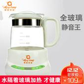 天天特价 静音爱婴思堂恒温调奶器暖奶器宝冲奶器智能玻璃水壶