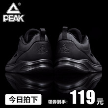 Pick Sports Shoes Men's New Winter Brand Genuine Leisure Shoes Light Leather Black Men's Shoes Running Shoes