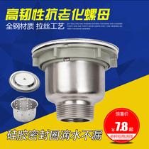 不锈钢水池单槽简易商用单双三槽眼水池落地商用商用不锈钢单水槽